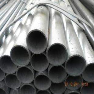 云南热镀锌管生产厂家图片
