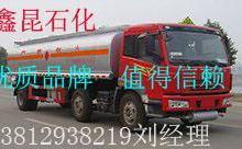 张家港石油