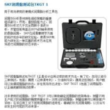 供应TMFT36轴承安装工具套件/产品信息/产品推荐/SKF工具