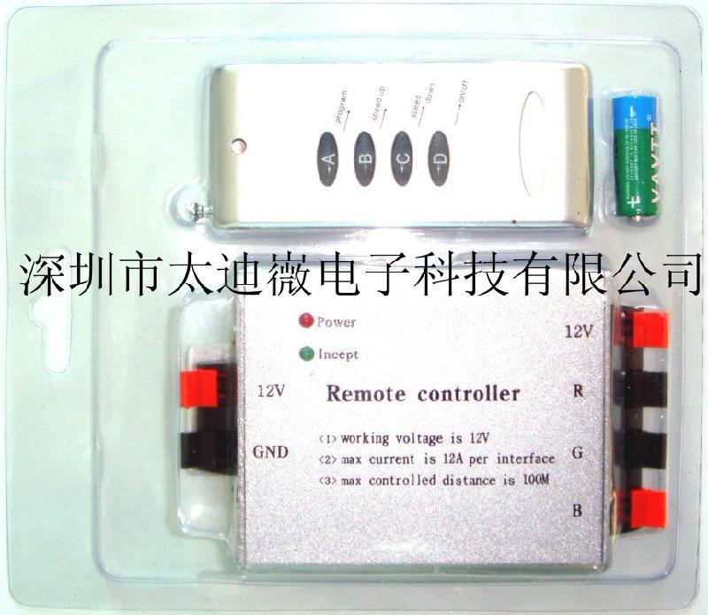 53深圳LED控制器 12V全彩LED控制器RGB控制器