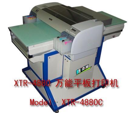 供应打火机/笔类印刷机