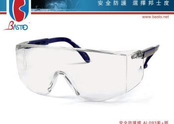 邦士度眼镜防护眼镜工业眼镜护目镜图片