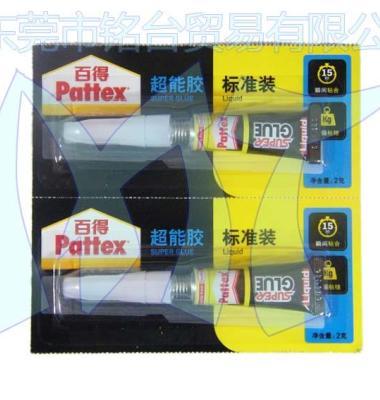 百得PSK12CT-2快干胶图片/百得PSK12CT-2快干胶样板图 (4)