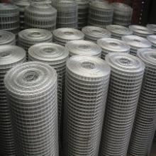 供应铁丝网
