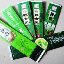 供应深圳最专业的茶叶袋设计印刷商批发