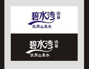 标志设计图片/标志设计样板图 (3)