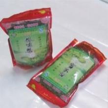 供应养生茶茶叶批发