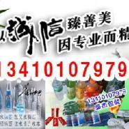 广东最专业的热缩膜标签印刷图片