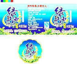 供应广东珠三角绿豆沙冰杯身膜包装印刷