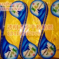 供应深圳最大的桶贴不干胶印刷商