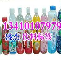 供应深圳市饮料瓶热缩膜