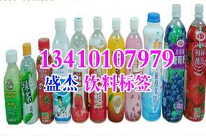 饮料瓶图片/饮料瓶样板图 (1)