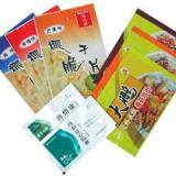 供应塑料包装袋 鸭脚袋子 红枣袋子 食品袋