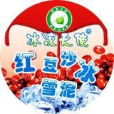 供应深圳最专业的绿豆沙包装印刷商