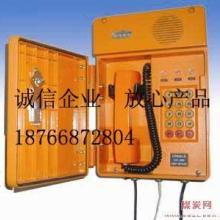 供应多功能扩播电话机