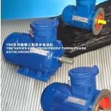 供应YBS-55KW电机矿用电机