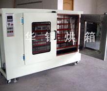 供应苏州吴江电热恒温医用硅塑料干燥焊条烘烤箱批发