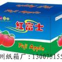 保健品纸箱食品纸箱纸盒精品盒厂家图片