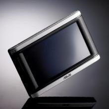 供应江西充电器外壳平板电脑外壳MP4外壳电子相册外壳批发