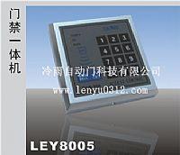 供应IC卡读卡器IC单门门禁控制器