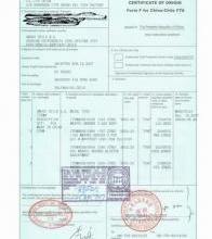 供应代办香港产地证香港未再加工证明书