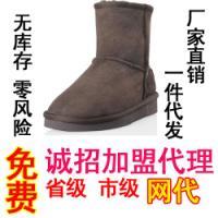 工厂直销儿童雪地靴批发