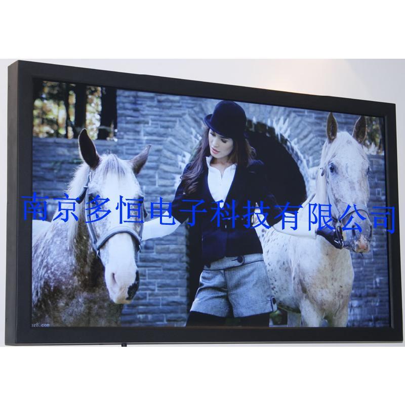 广告机生产厂家供应江苏常州液晶广告机报价32寸42寸46寸55寸