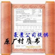 供应X10CrMoVNb9-1研磨板P275NH热轧高强钢薄板批发