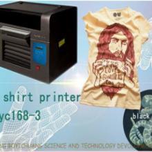 供应笔类打印机毛笔打印机