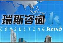 深圳ISO公司ISO注册销售