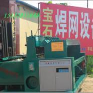 环保全自动大型拔丝拉丝镀锌设备图片