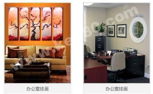 办公室装饰画制作业务