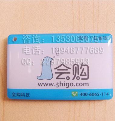 水晶滴胶卡图片/水晶滴胶卡样板图 (1)