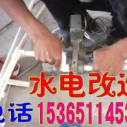 专业维修安装服务图片