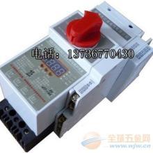 低压控制器低压控制器价格低压控制器乐清厂家