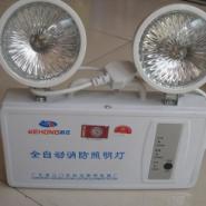 沈阳应急灯安全出品系列图片