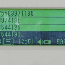 厂家直销长时间数码录音电话