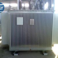 供应10KV级S11-2500变压器,S11变压器价格,终身保修