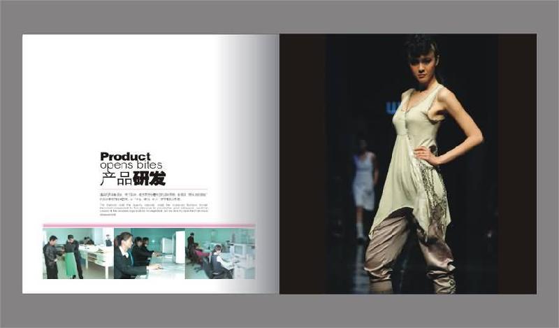 服装画册设计