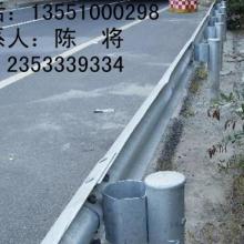 供应护栏板厂家高速防撞波形护栏板