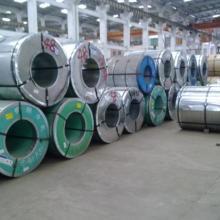 供应冷扎卷SPCC冷轧铁料