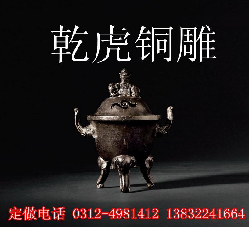 供应铜雕工艺品宗教用品香炉,各种宗教用品生产基地