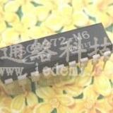 供应SC2272-M6无线遥控解码器电路
