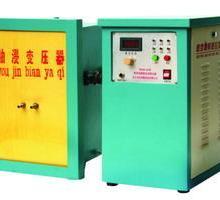 供应钻杆加热专用高频机