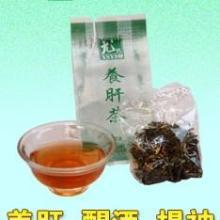 供应香港尤氏养肝茶银0523-115养生茶保健茶降火解酒凉茶批发