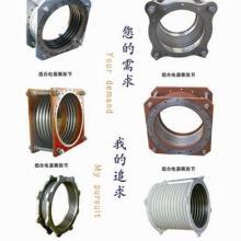 伸缩节 U形膨胀节 波纹管补偿器 北京首航五环工业工程公司