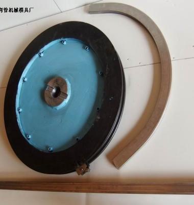 广东汕尾电动弯曲模/手弯模出售图片/广东汕尾电动弯曲模/手弯模出售样板图 (3)