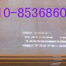 供应无锡Q245R钢板,Q245R容器钢板,性能/钢厂/价格批发