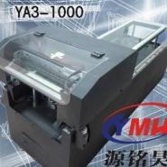 数码印刷机高精度无杂色数码喷墨图片