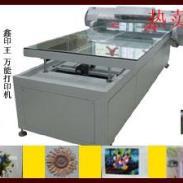 木工工艺产品印花机机械图片